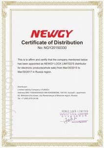 certificate of distribution
